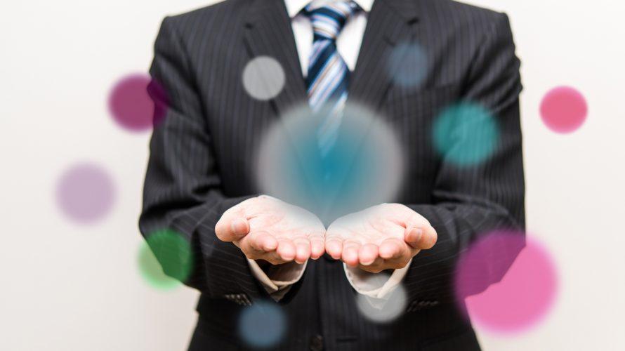 カスタマーサクセスとは?注目される理由や事例、KPIについて紹介