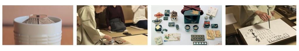 麻布香雅堂が提供する「お香」のサブスクサービス。顧客接点の創出とCX向上の秘訣とは?_イベント