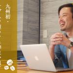 九州初・サブスクリプション型カフェが生み出す 「自分の未来を考える時間」と顧客体験(CX)