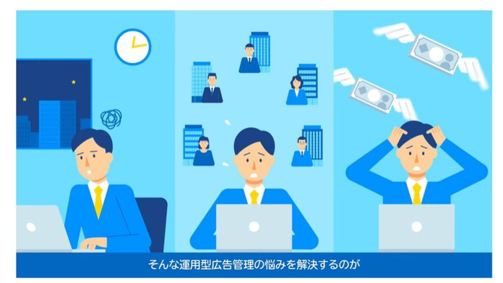 SO Technologiesが目指す中小企業のデジタルシフト ATOMが生み出すCX「お客様と一緒に築く未来」_悩み