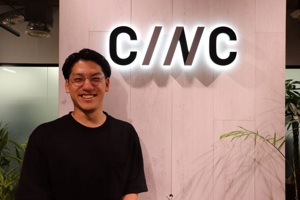 誰もがビッグデータ活用できる時代へ CINCが生み出すKeywordmapと顧客体験_企業ロゴ