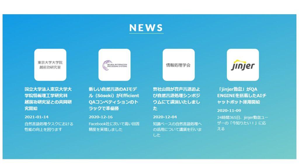 """""""サブスク型AI""""がやってきた!国際コンペ優勝・Studio Ousiaが生み出す「やりたいことを待たずにできる世界」と顧客体験(CX)_ニュース"""