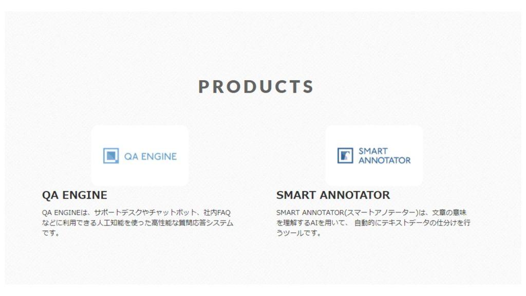 """""""サブスク型AI""""がやってきた!国際コンペ優勝・Studio Ousiaが生み出す「やりたいことを待たずにできる世界」と顧客体験(CX)_プロダクト"""