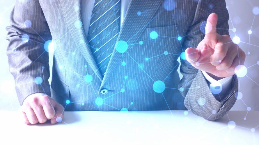 【マーケ向け】顧客データ運用に必須なDMPとは?事例と合わせて紹介!
