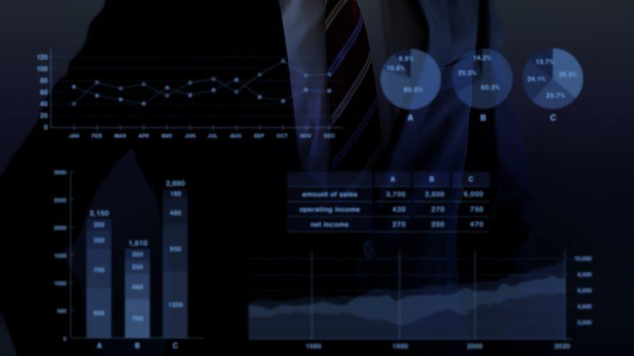 データ分析ツール(BIツール)10選徹底比較!導入事例と合わせて詳しく解説!